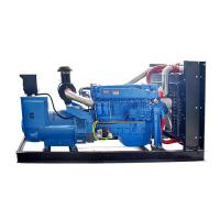 Wholesale 50Hz 200kw / 250kva Open Water Cooled Diesel  Generator With Alternator from china suppliers