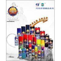 China Car Glass Cleaner/Cleaner on sale