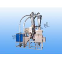 Wholesale Cereal corn milling machine with modular control system agricultural food machinery from china suppliers