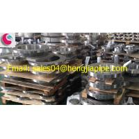 Wholesale pipe flange/forged flange/steel flange from china suppliers
