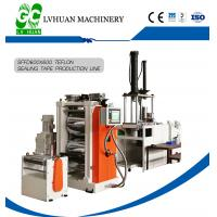 Wholesale Automatic Four Roll Calendering Machines 380v Heat Treatment Certain Pressure from china suppliers