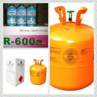 Wholesale R600a gas price used for air r600a gas for refrigerant from china suppliers