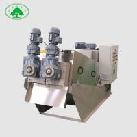 Wholesale Ant Corrosion Screw Press Sludge Dewatering Machine , Volute Dehydrator Chemical Treatment Of Wastewater from china suppliers