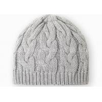Wholesale Gray Crochet Winter Hat Curling Pattern , Knitted Crochet Warm Hat For Girls from china suppliers