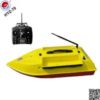 Fishing fiberglass boats hulls hyz 70 rc bait boat of for Rc fishing boats for sale