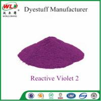 Wholesale Professional Fabric Dye  Violet PE CI Violet 2A 4 - 5 Lighting Fastness from china suppliers