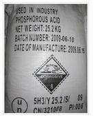 Wholesale ISO 9001 Phosphorous Acid Industrial Grade CAS No 13598 36 2  98.5% Purity H3O3P from china suppliers