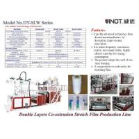 Buy cheap Vinot Double Layer Co-Extrusion Stretch Film Machine with Output 80-150kg/h For Furniture Packing 500 - 1000 mm SLW-100 from wholesalers