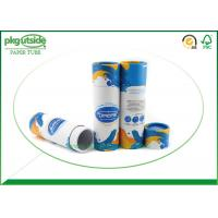 China Printed Recycled Custom Paper Tubes Offset Printing Environmentally Friendly on sale