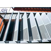 Wholesale Architectural Elements Perforated Aluminum Metal Sheet Powder Coated Surface from china suppliers