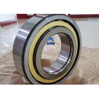Buy cheap Famous brand Single row cylindrical roller bearing NUP2220EM NUP2220 from Wholesalers