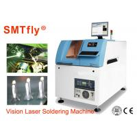 Wholesale 300*300 Automatic Pcb Soldering Machine Laser Welding System 0.3mm Spot Size from china suppliers