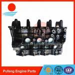 Wholesale Isuzu 4JG1 cylinder block 8-97352744-2 for excavator ZX70 from china suppliers