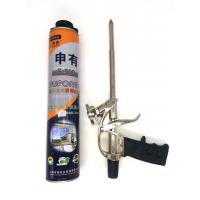 China B2 Rating Fire Retardant Pu Foam , Liquid Foam Spray For Door And Window Frames on sale