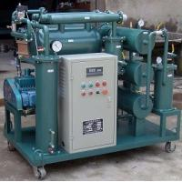 Wholesale Double-Stage Vacuum Oil Purifier for Ultra-high Voltage Transformers from china suppliers