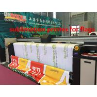 Wholesale Flags / Banner Sublimation Printer 3.2m Printing Width With Three Epson Head from china suppliers