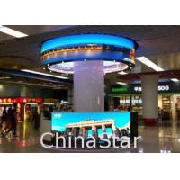 Buy cheap room led from Wholesalers