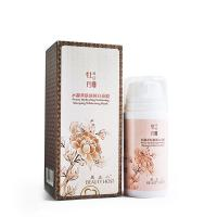 Wholesale Peony Hydrating Softening Whitening Sleeping Facial Mask Moisturizer Nourishing from china suppliers