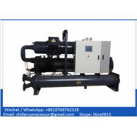 Buy cheap Acid/Sulfuric/ Aluminum Anodized Electroplating Water Cooled Chiller With from wholesalers