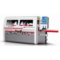 Wholesale Heavy Duty Four Side Moulder VH-M723RU ,Classic and practical, completely satisfy the repuirement of your cost. from china suppliers