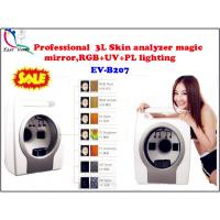 Buy cheap 3L magic mirror system with RGB&UV&PL Light EV-B207 from wholesalers