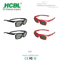 Wholesale Stylish Sunglasses design Passive Linear Polarized 3D Glasses for Adults / kids from china suppliers