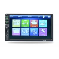 Buy cheap Front Aux Mp5 Car Stereo Double Din Reakosound 2 Din Car Dvd Player from wholesalers