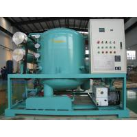 Wholesale ZJC-R Beatifual Design Waste Lubricant Oil Purification System from china suppliers