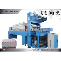 Wholesale Automatic Beverage Bottle Packing Machine PE Film Shrink Wrap Equipment 380V 50HZ from china suppliers