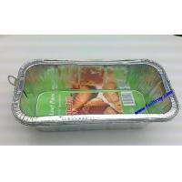 China Foil Larger Loaf Pan on sale
