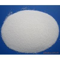 Buy cheap Hyaluronic acid from wholesalers