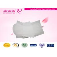 Wholesale 290mm Night Use High Grade Sanitary Napkins With USA Pure Cotton Surface from china suppliers