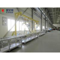 Buy cheap Sandwich Busbar Manual Assembly Machine / Compact Busbar Production Line from Wholesalers