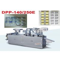 Wholesale Multi Function PVC Alu Alu Blister Packing Machine , Blister Packaging Equipment from china suppliers