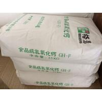 Buy cheap calcium hydroxide great quality from best raw materials from wholesalers