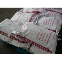 Wholesale Ammonium Acetate from china suppliers
