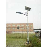 Buy cheap Solar Street Light-5 Meters from wholesalers