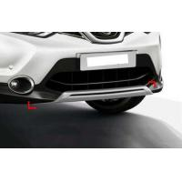 Buy cheap Nissan Qashqai 2015 2016 Bumper Skid Plate , Front Guard and Rear Lower Garnish from Wholesalers