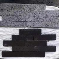 Wholesale Natural Volcanic Rock Culture Stone from china suppliers