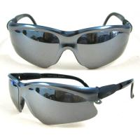 China Trendy Safety Grey Outdoor Eye Protection Glasses Block over UVA&UVB with PC Lens on sale