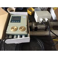 Buy cheap Small diameter magnetic flow meters Full SS304 PFA lining for food grade from Wholesalers