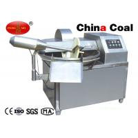 China meat cutting mixer/vegetable cutting mixer/Hot sale meat cutting mixer on sale