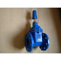 Buy cheap BS5163 Resilient Seated NRS GATE  VALVE from Wholesalers