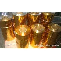 Buy cheap 8011 O 38-50mic coated aluminium foil for chocolate coins from wholesalers