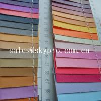 Wholesale Smooth PU Synthetic Leather / PVC Synthetic Leather Material For Making Bags from china suppliers