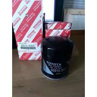 Wholesale Replacement Diesel Automotive Oil Filter 90915 30002 8T For Coaster Bus Dyna Land Cruiser LC80 LC 90 100 Hilux from china suppliers