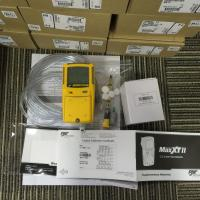 China BW CLIP 2 YEAR O2 SINGLE GAS DETECTOR BW BWC2-X Origin in Mexico with competitive price and large stock on sale