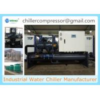 Wholesale 80TR Chemical Industrial Screw Water Cooled Chiller Best Price from china suppliers