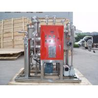 Quality KYJ Series Fire Resistant Oil Purifier for Fire-resistant Oil for sale