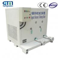 Wholesale Industrial Gas Refrigerant Recovery A/C Service Station for Large HVAC/R Products WFL36 from china suppliers
